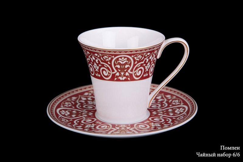 """Чайный набор на 6 персон """"Помпеи"""", 12 пр."""