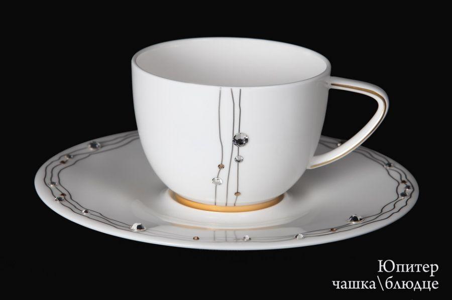 """Чашка с блюдцем """"Юпитер"""" (кристаллы Сваровски)"""