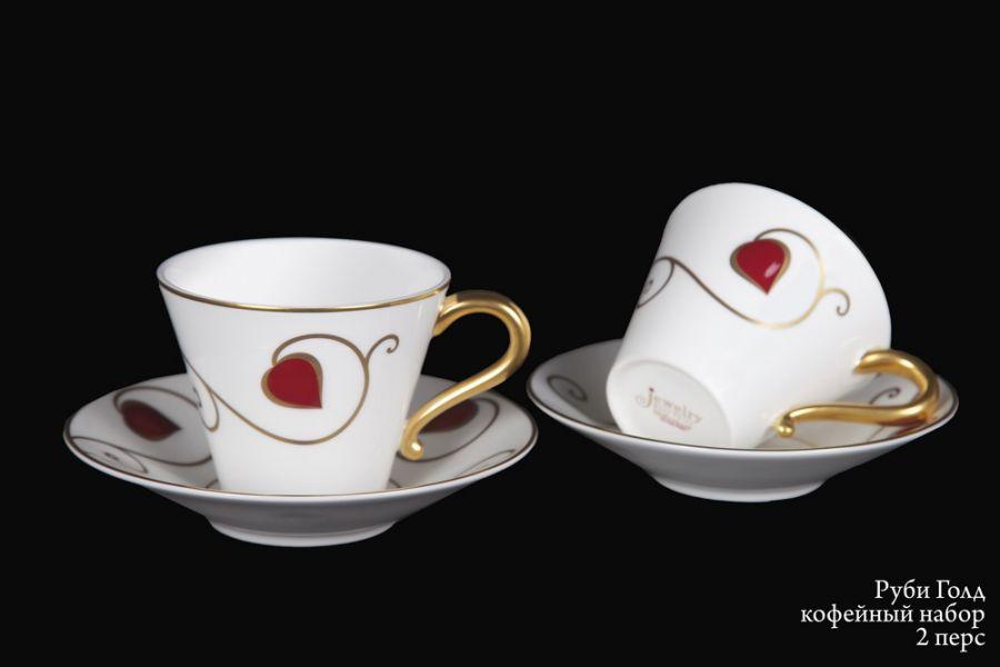 """Кофейный набор 2 персоны """"Руби Голд"""", 4 пр."""