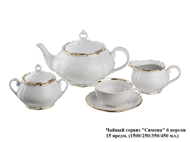 "Чайный сервиз на 6 персон ""Симона"", 15 пр., 1500/250/350/450 мл."