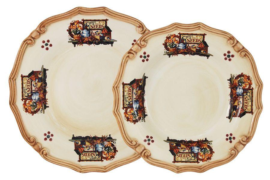 """Набор тарелок: суповая + обеденная """"Садовые цветы"""", 23.5 см"""